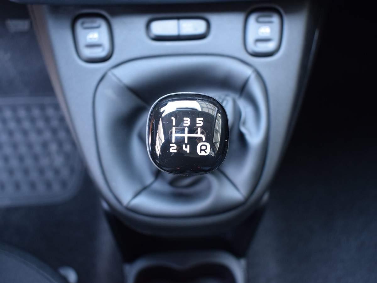 FIAT Panda 1.2 Easy Arancio Sicilia Km 0 0000VBX-T