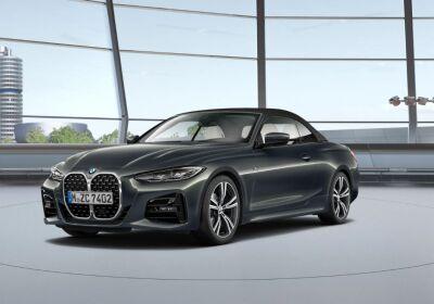 BMW Serie 4 Cabrio 420i Msport auto Dravit Grey Km 0