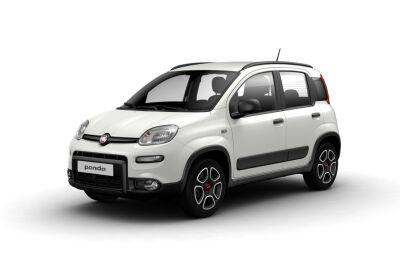FIAT Panda 1.2 easypower City Life Gpl s&s 69cv Bianco Gelato Km 0
