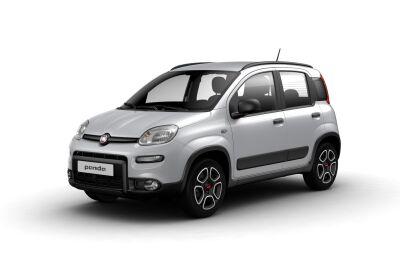 FIAT Panda 1.2 easypower City Life Gpl s&s 69cv Grigio Argento Km 0