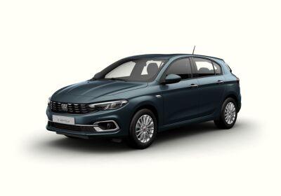 FIAT Tipo 1.0 5 porte Life Blu Oceano Km 0